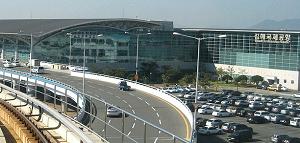 Vliegtijd Busan